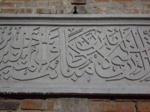 grc kaligrafi