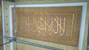 Dekorasi Mihrab Masjid Motif Krawangan Farraz Visual Art