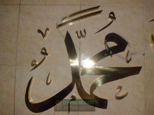 kaligrafi stainless